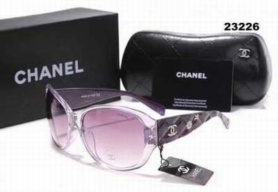 lunette de soleil chanel dart exclusif lunettes chanel airwave 1 5. Black Bedroom Furniture Sets. Home Design Ideas